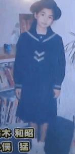AAA宇野実彩子 白百合学園 制服姿