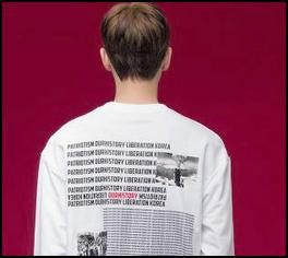 BTS 原爆Tシャツ