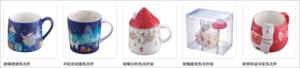 台湾スタバ2018年クリスマス限定 アルカパカップ