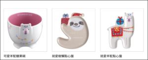 台湾スタバ2018年クリスマス限定 アルカパプレート等
