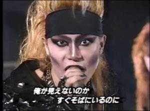 X JAPAN トシ 紅