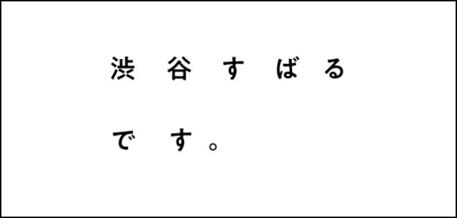 渋谷すばる 公式ブログ サイト 動画 国どこ 画像