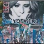 YOSHIKIの画像を映画「翔んで埼玉」が無断使用?困惑したシーンの動画が面白すぎる!