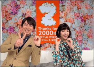 川島海荷 ZIP!卒業理由 原因 スキャンダル 後任 女子アナ 女優