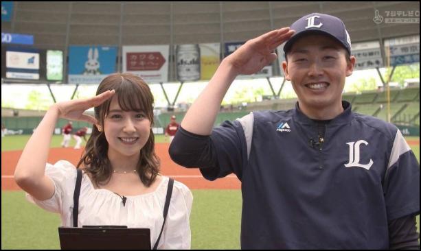源田壮亮の彼女は衛藤美彩  熱愛 卒業理由 出会い 馴れ初め 結婚