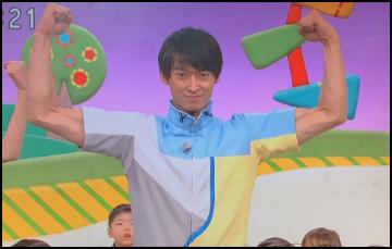 まことお兄さん 福尾誠 筋肉 二の腕 画像