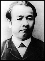 渋沢栄一 若い頃 画像