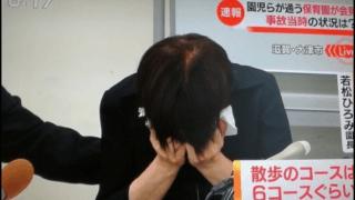 産経新聞 清水記者 女 顔画像 フルネーム