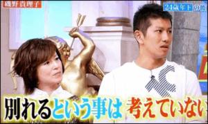 磯野貴理子 2度目離婚 本当の理由 動画