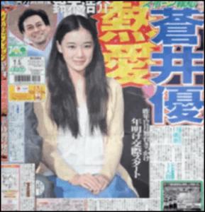 鈴木浩介 蒼井優 熱愛報道 画像