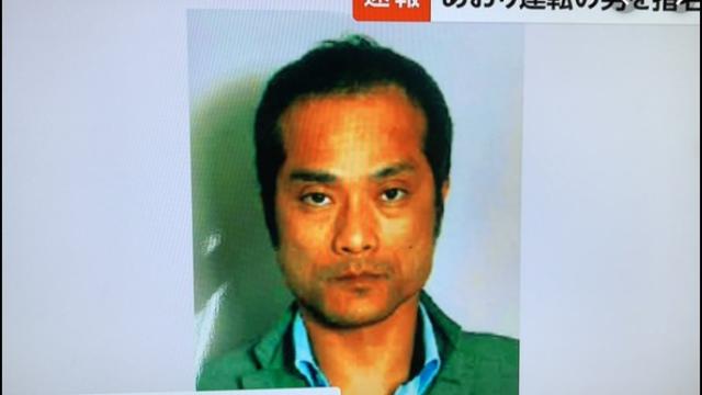 宮崎文夫 顔画像