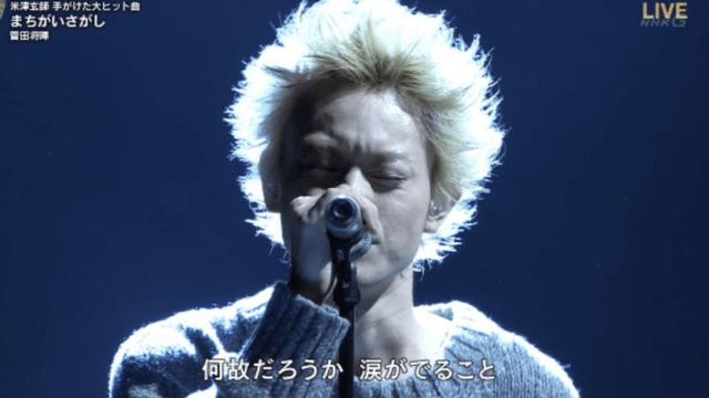 菅田将暉 2019紅白 髪型とセーターブランド
