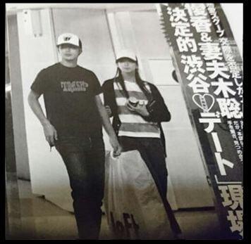 妻夫木聡 彼女