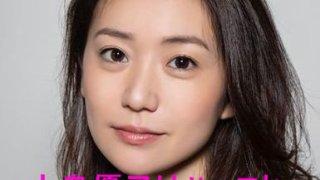 大島優子はハーフかクォーター?