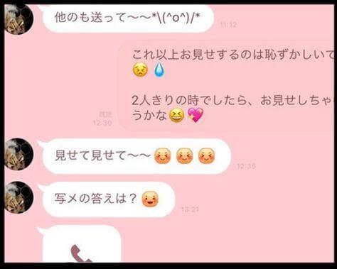 片岡愛之助の女癖を大暴露!