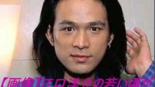 【画像】江口洋介の若い頃がかっこいい!