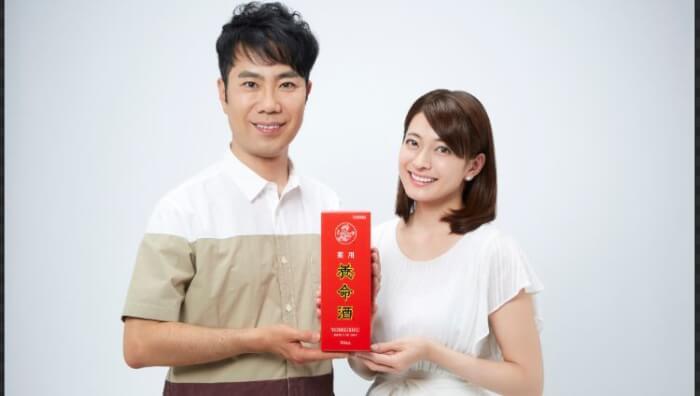 藤井隆と乙葉の馴れ初めを時系列でまとめ!