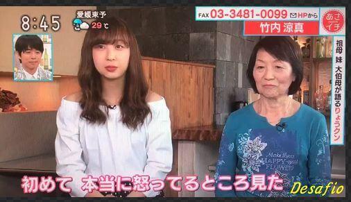 竹内涼真の妹・ほのかの仕事はインスタグラム?
