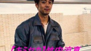 【キミセカ】竹内涼真の髪型がカッコいい!