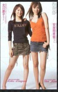 北川景子の身長が低く見えてしまう理由。サバ読み疑惑や本当の身長を調査!